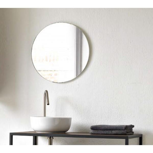 Зеркало Frame Scarabeo D50 см 1841